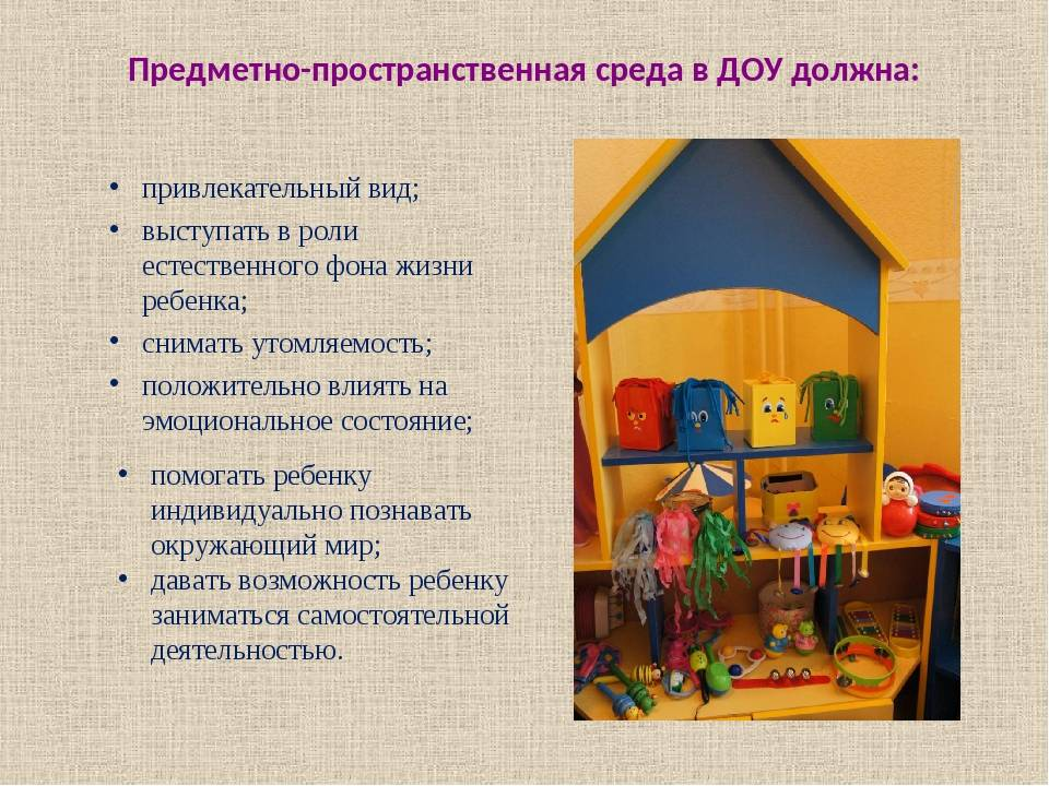 Ребенок и театр: с чего начинать? возраст малыша, интересные спектакли и советы опытных мам