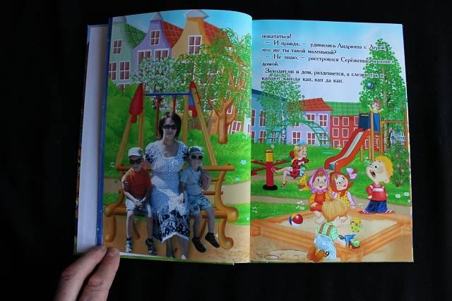 Недетские сказки. продолжаем выяснять, вредят ли сказки детям