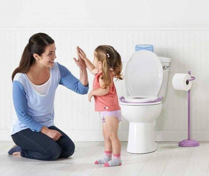 Энциклопедия мамы: как научить ребенка вытирать попу