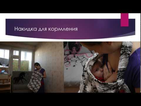 Кормление грудью в общественных местах: нормально или нет | vogue russia