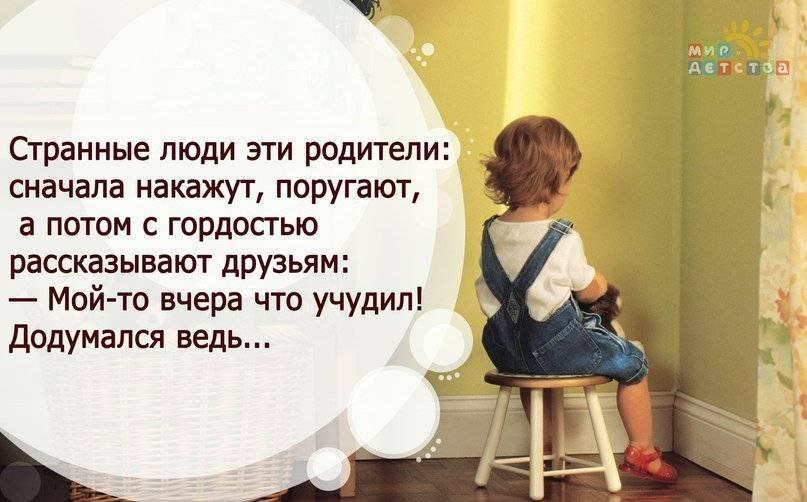 А. с. пушкин. евгений онегин. текст произведения. глава четвертая