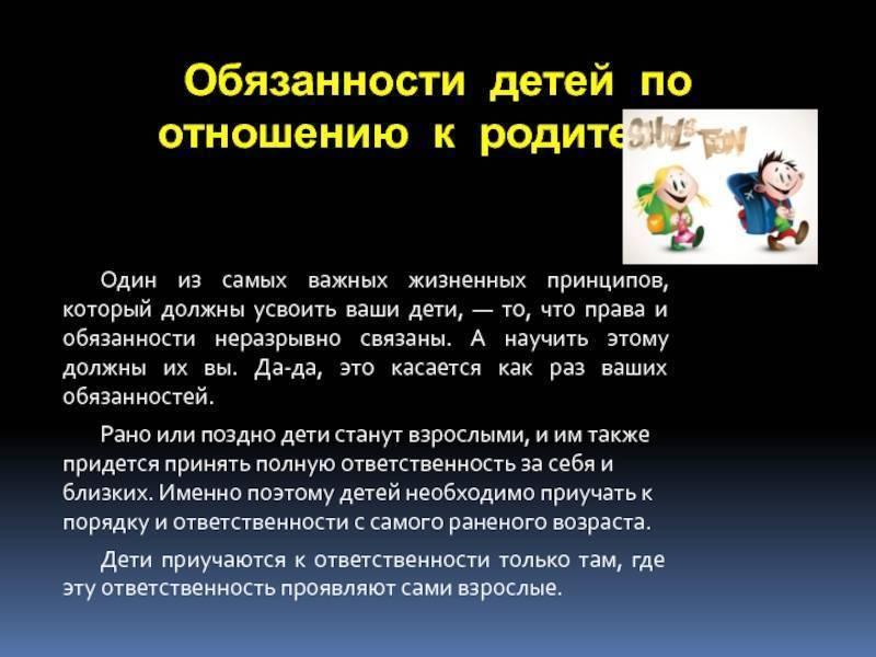 Ребенок и незнакомцы: меры предосторожности - статья