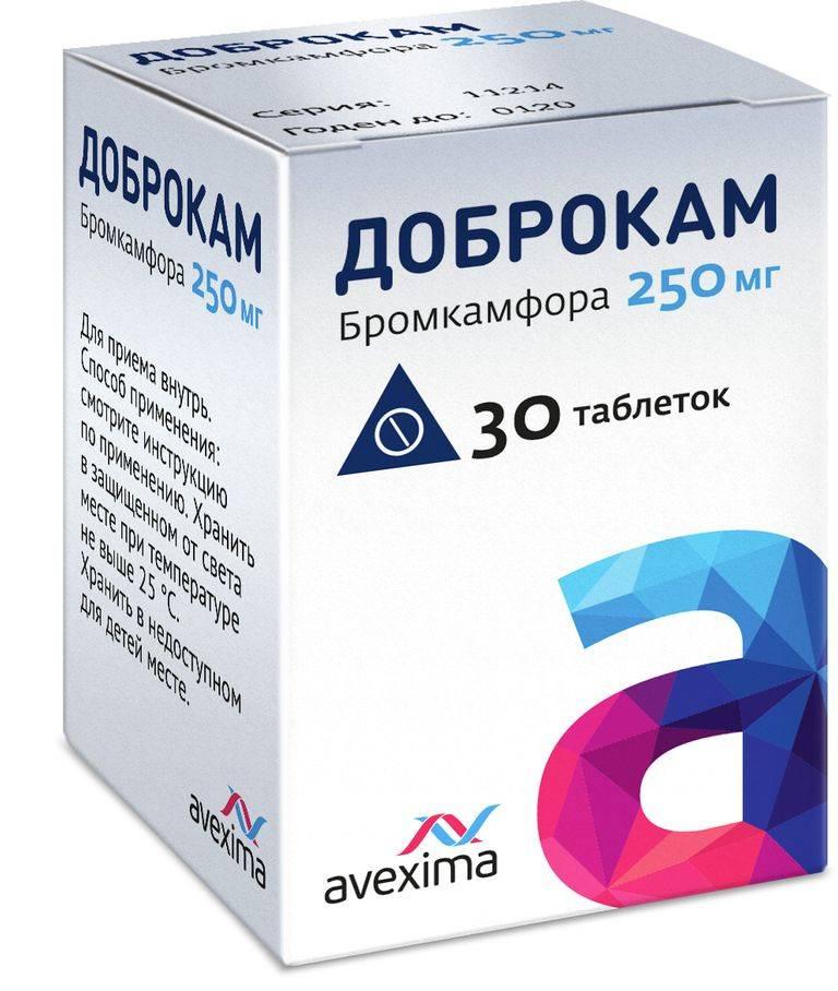 Бромкамфора: описание, инструкция, цена | аптечная справочная ваше лекарство