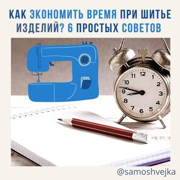 Лайфхаки, которые помогут легко просыпаться по утрам - mama.ru