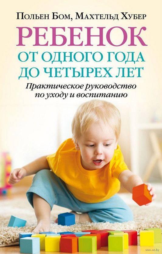 Эмоциональный ребенок: попробуем настроить