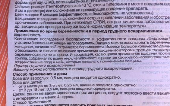 Церукал: инструкция, отзывы, аналоги, цена в аптеках - медицинский портал medcentre24.ru