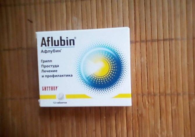 5 компонентов Афлубина, помогающих ребёнку поправиться при вирусных инфекциях