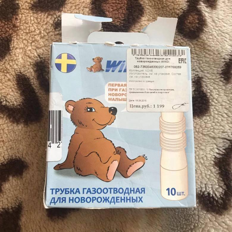Постановка газоотводной трубки. показания и инструкция по использованию :: syl.ru