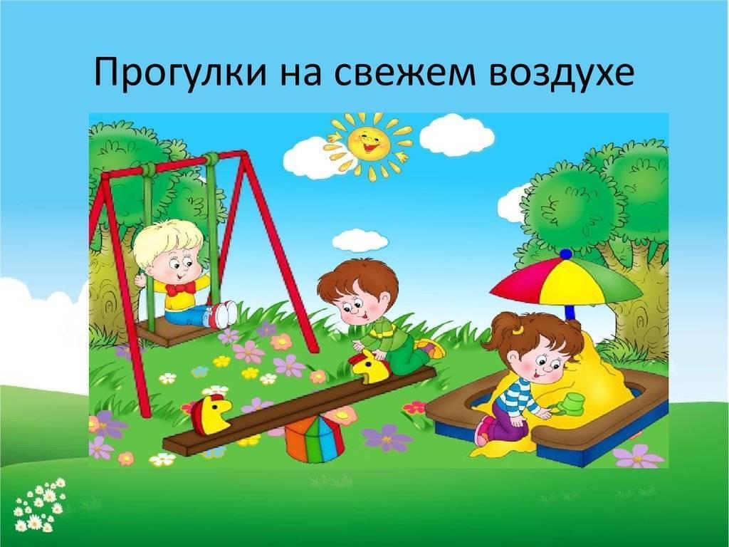Игры для детей зимой на улице на свежем воздухе   зимние игры для детей 3-4 лет, 5-6 лет
