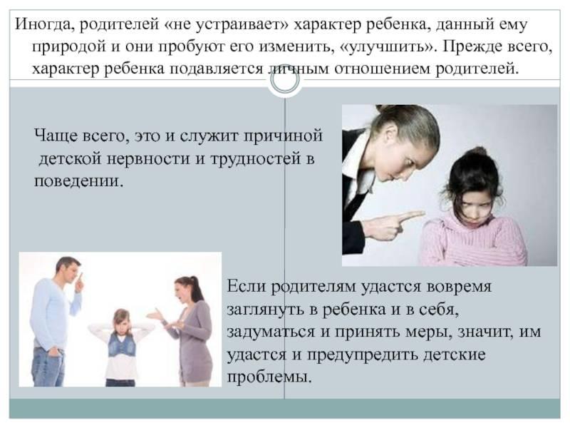 Шевелева о.    мотивы плохого поведения учащихся   журнал «школьный психолог» № 3/2003