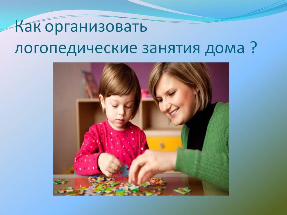 Уроки дикции для детей: бесплатные видео для занятий на дому - все курсы онлайн
