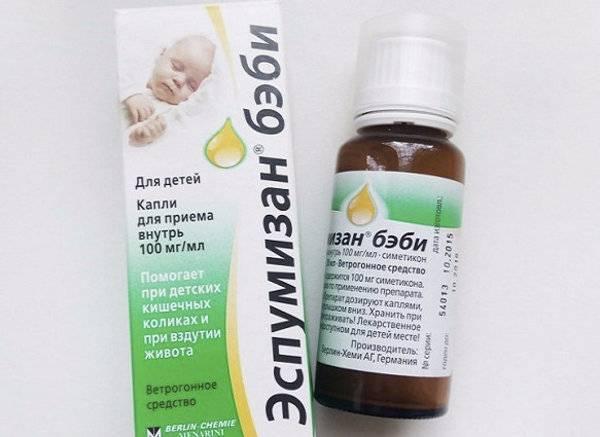 Колики у новорожденного: как помочь малышу при болях - новости yellmed.ru