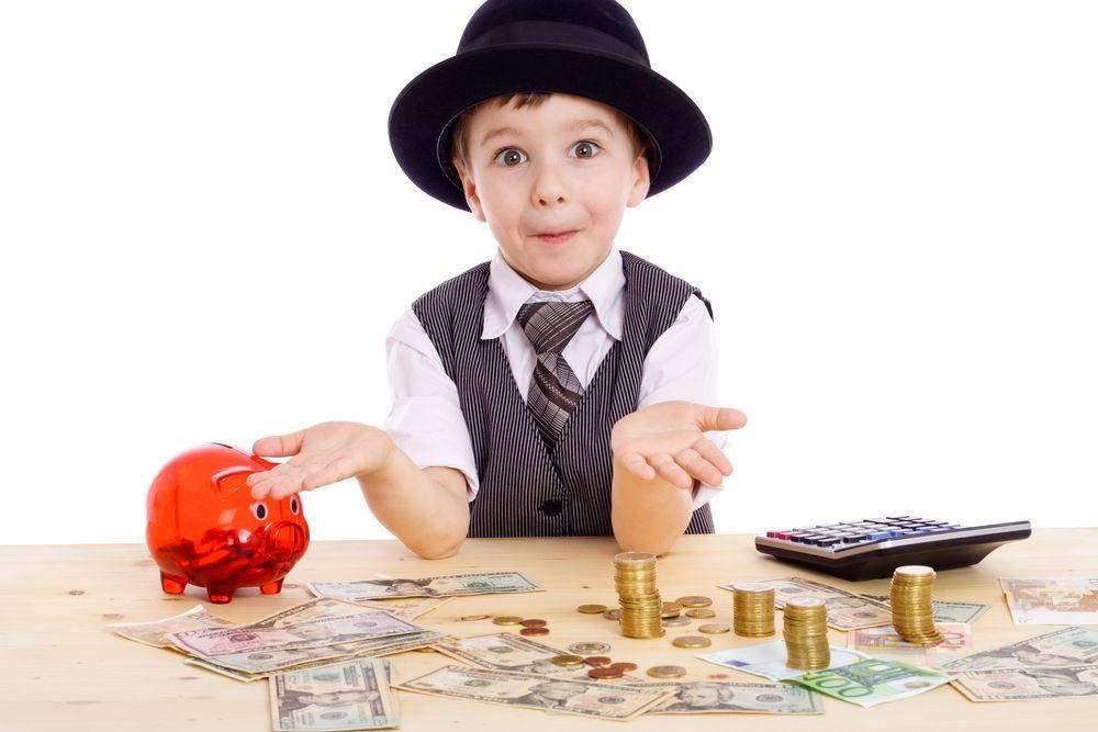 ➤ давать ли карманные деньги детям
