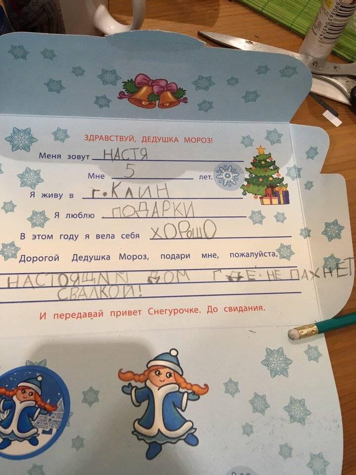 Ожидание - реальность. какие подарки дети просят у деда мороза и что в итоге покупают родители?