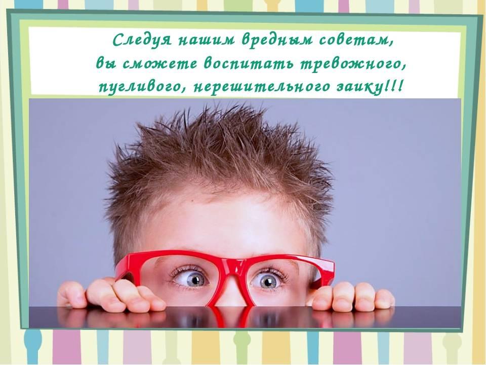 Воспитание сына: важные советы психологов для родителей
