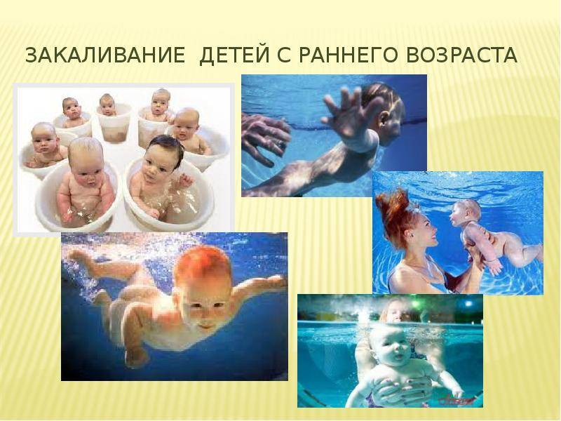 Закаливание воздухом, как делать воздушные ванны для детей