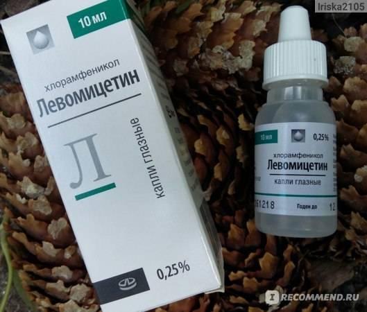 Лечение халязиона верхнего и нижнего века