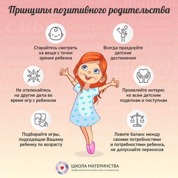 Полезные советы для мам