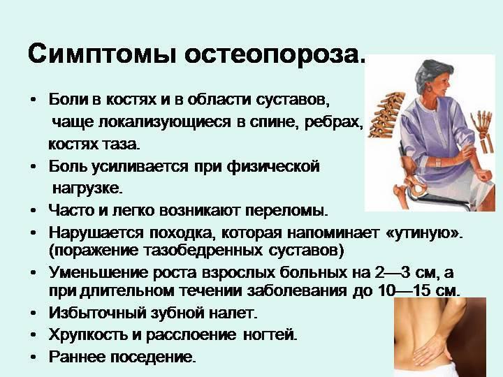 Сколиоз у ребёнка и взрослого. к какому врачу обращаться при сколиозе? симптомы, методы диагностики и лечение сколиоза