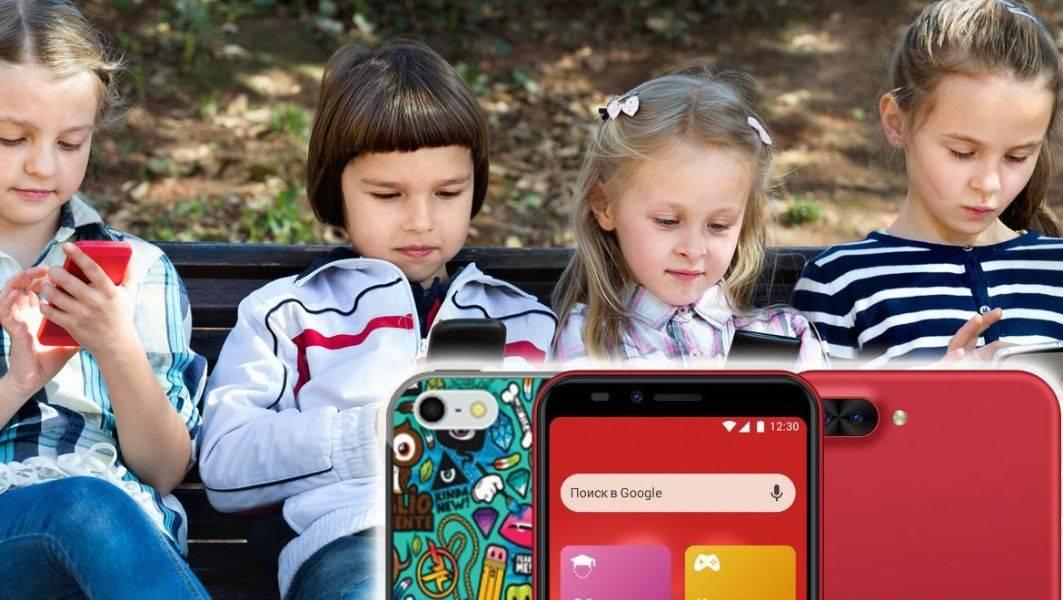 Мобильные приложения для школьника и студента