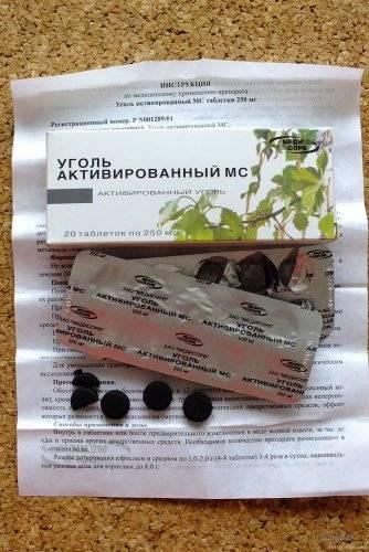 Активированный уголь для ребенка при рвоте