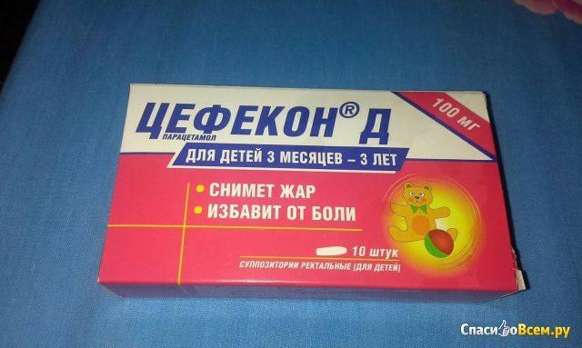 Таблетки от температуры для взрослых и детей - лучшие жаропонижающие