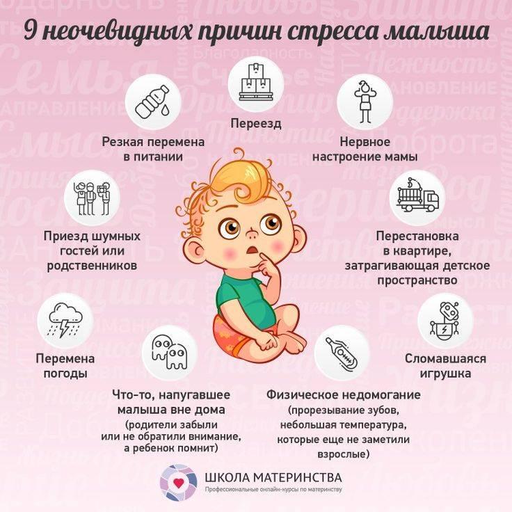 Идеальная мама: какая мама нужна ребенку? какой должна быть хорошая мама?