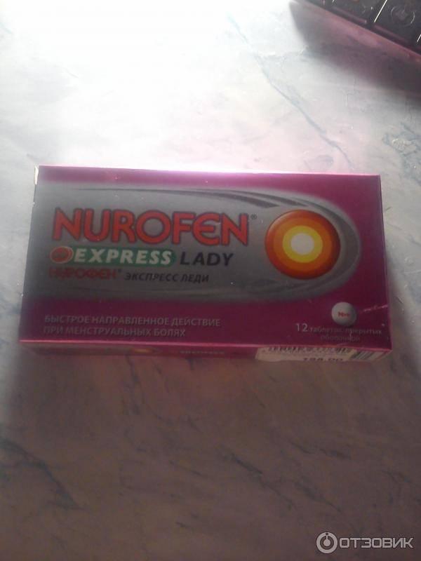 Нурофен детский для кормящей мамы доза