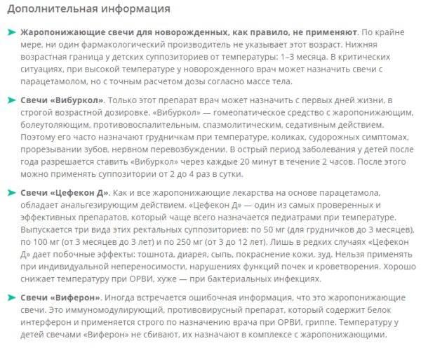 Дискинезия желчевыводящих путей и холецистит
