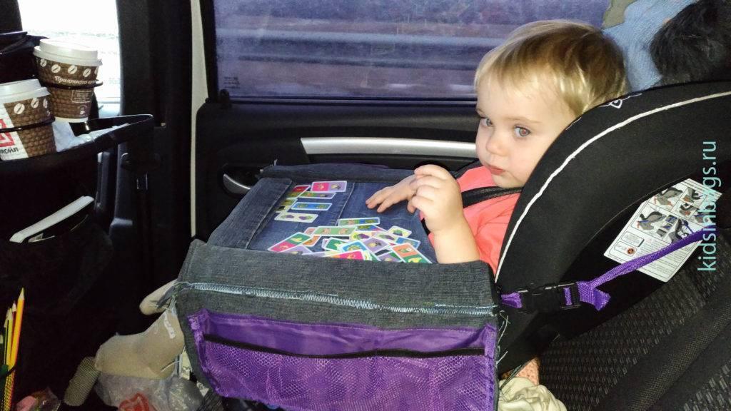 Познавательное путешествие, или чем занять ребенка в дороге