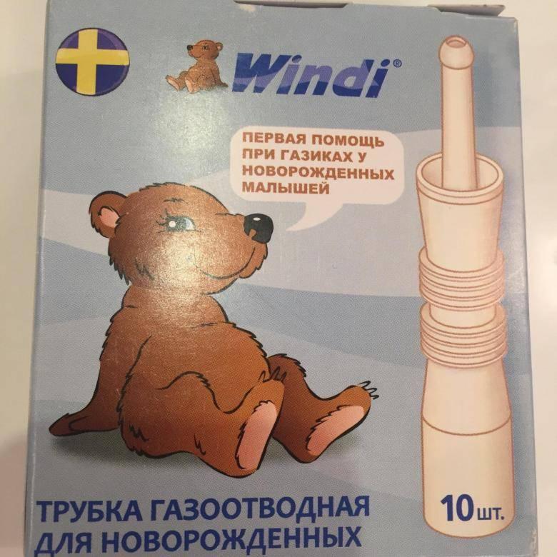 Газоотводная трубочка для новорожденных: как пользоваться?