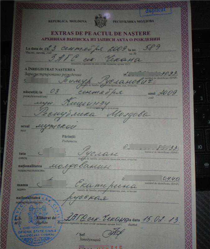 Выписка из роддома: что нужно на выписку ребенка из роддома – agulife.ru - agulife.ru