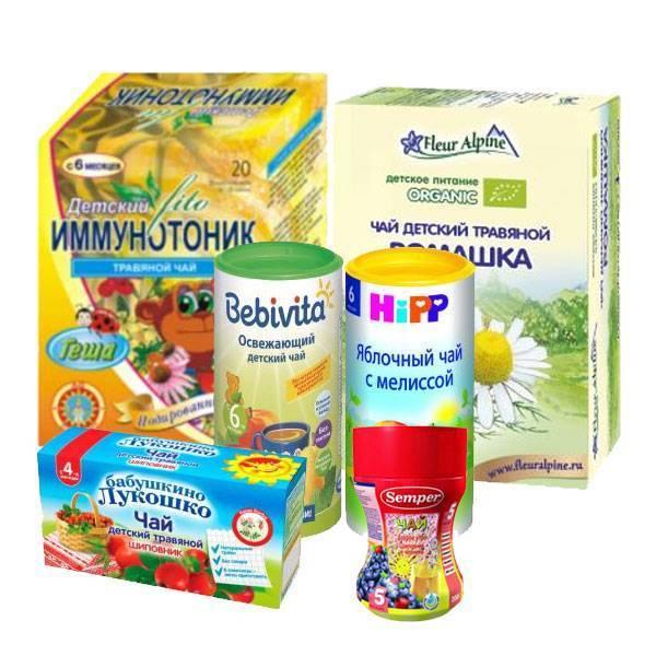 С какого возраста можно давать ребенку чай, со скольки месяцев можно детям