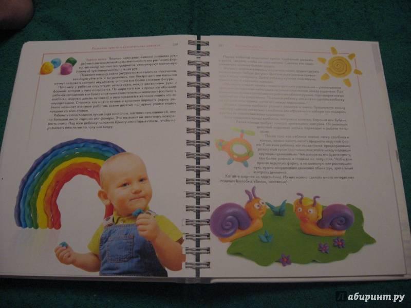 Как воспитать ребенка умным? 5 ценных советов