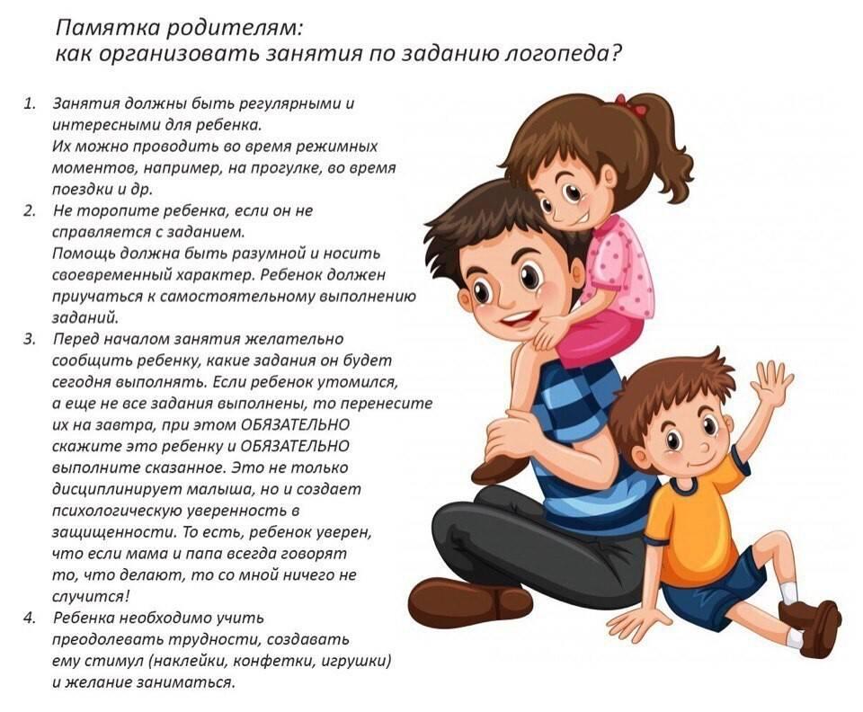 Как сделать пребывание ребенка в детском саду комфортным: 7 советов мамам и папам