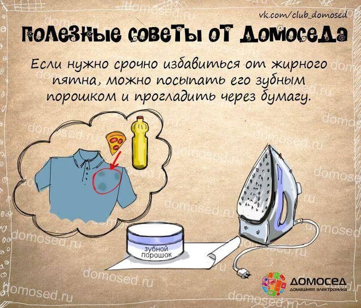 Более 37 способов как экономить семье: с детьми, и на кредитах | wikiq.ru