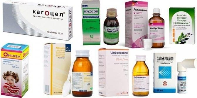 Лекарства при бронхите у детей