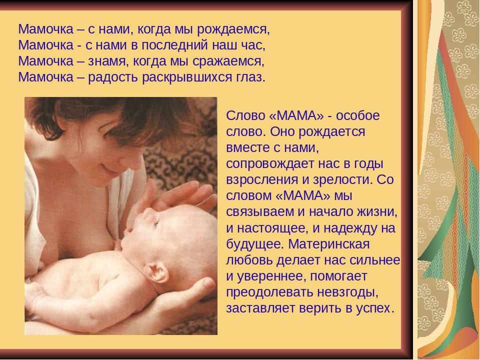 """Моя маленькая скромная история, как я решила родить """"для себя"""")) - страна мам"""