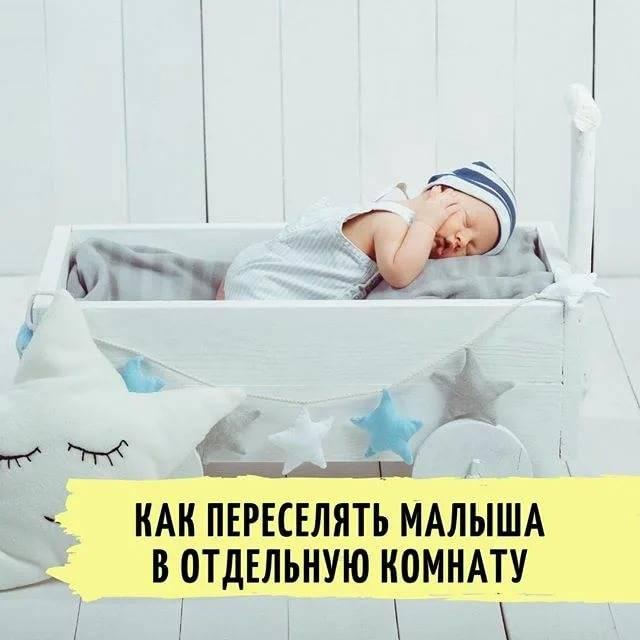 Личное пространство: в каком возрасте детям нужна своя комната