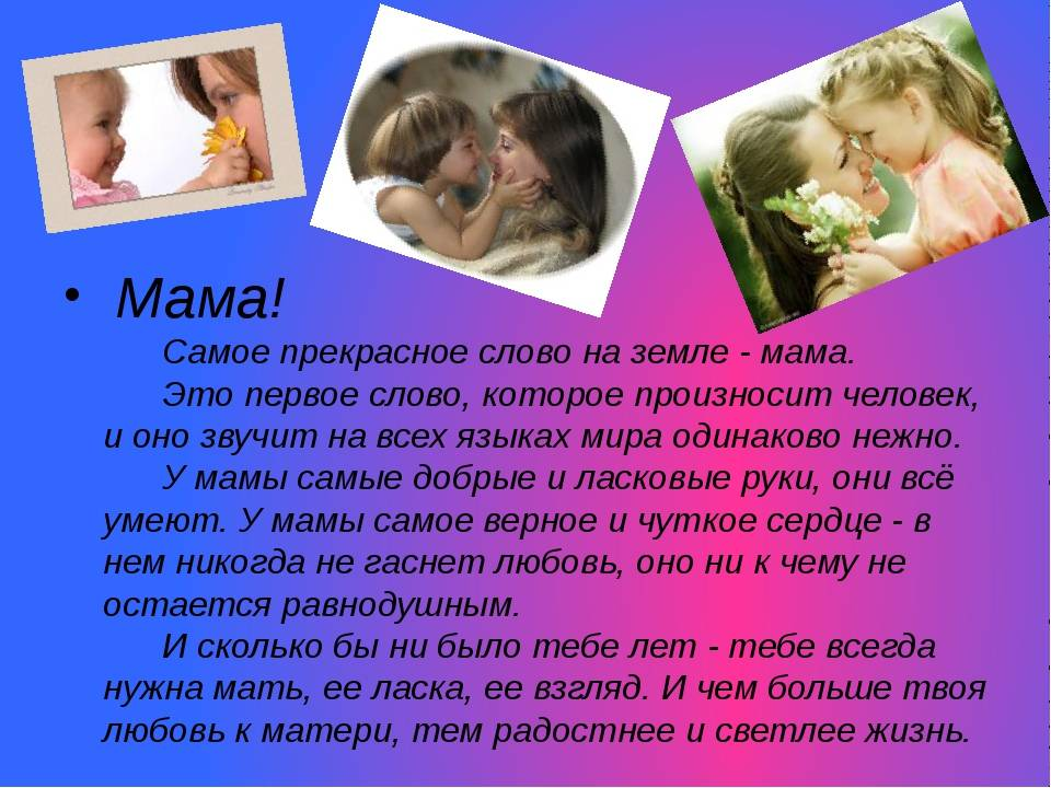 «да ори сколько хочешь, достал!» я понимаю матерей, которые оставляют детей в лесу | православие и мир