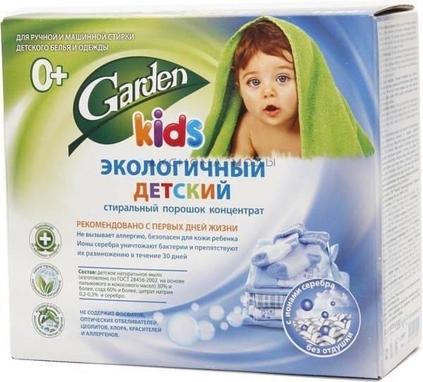 Чем можно стирать детское белье? итоги экспертизы