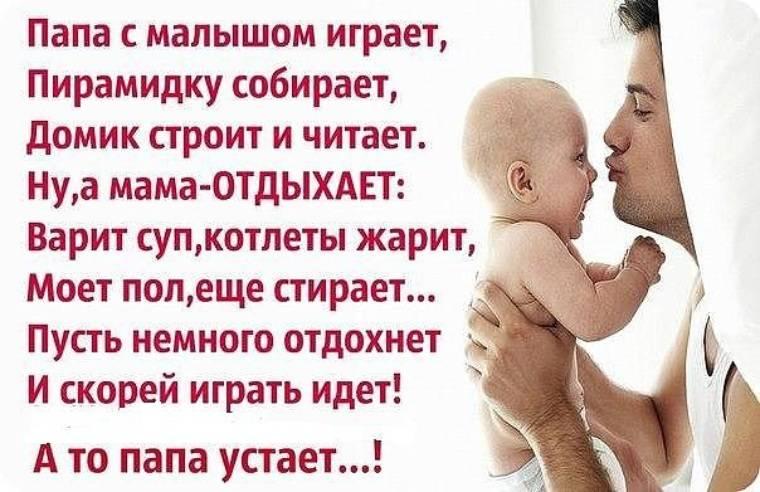 Как душа выбирает себе будущих родителей