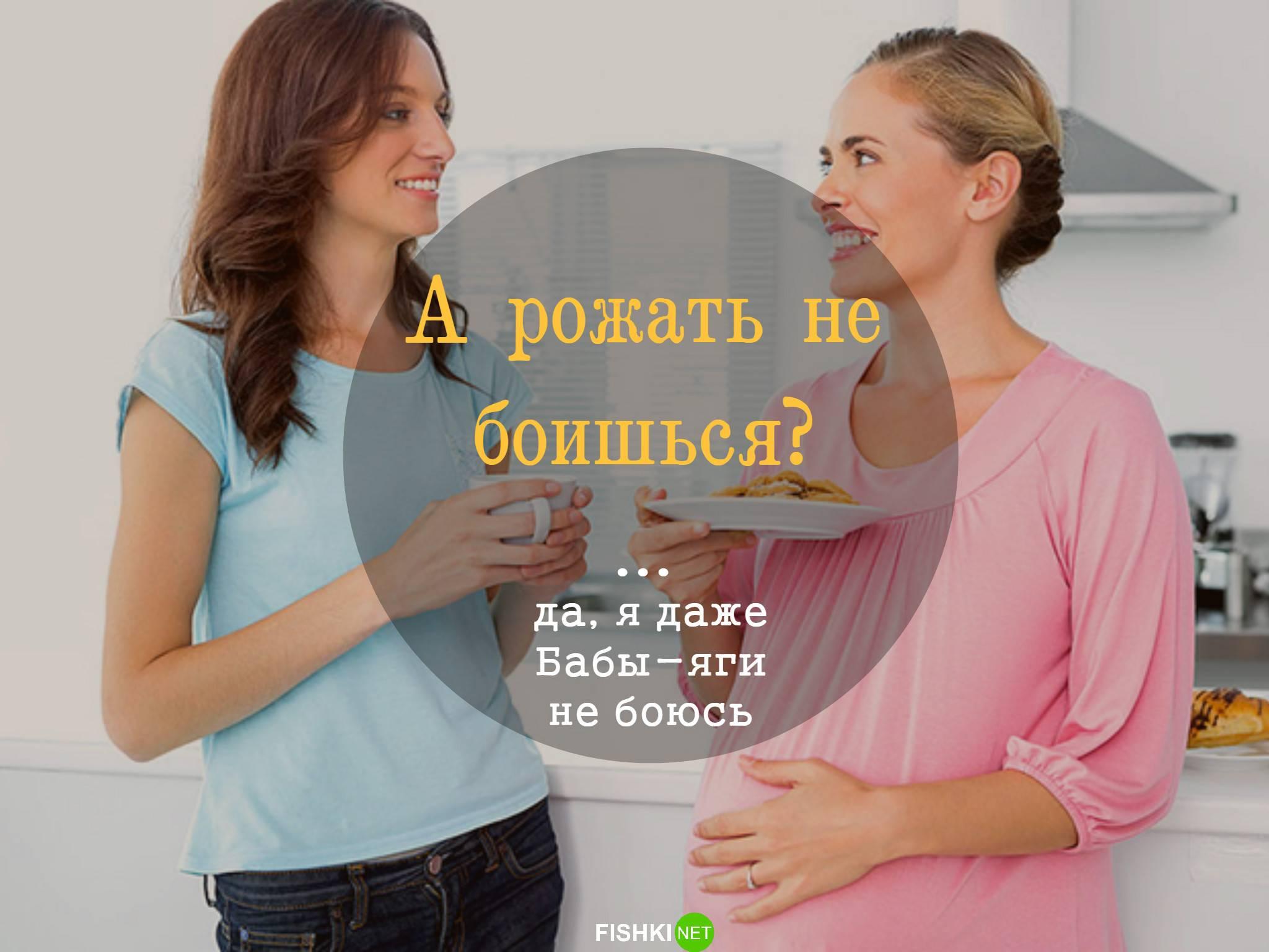 Бездетные: какие фразы не стоит им говорить: новости, семья, беременность, психология, общение, дети