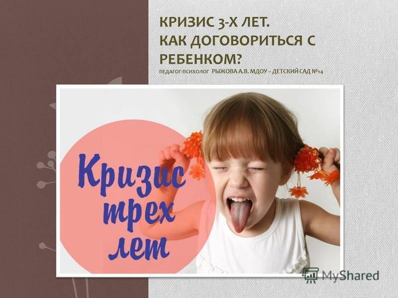 Внутренний ребенок - как с ним работать? взрослый с душой ребенка - psychbook.ru