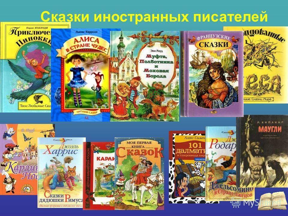 Веселые и полезные книги для детей 2 лет | список литературы