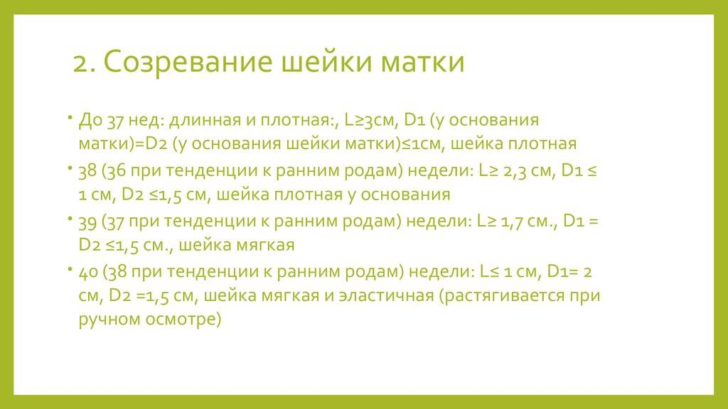 Лечение эрозии шейки матки свечами | стоимость и отзывы о лечении эрозии шейки матки свечами | компетентно о здоровье на ilive