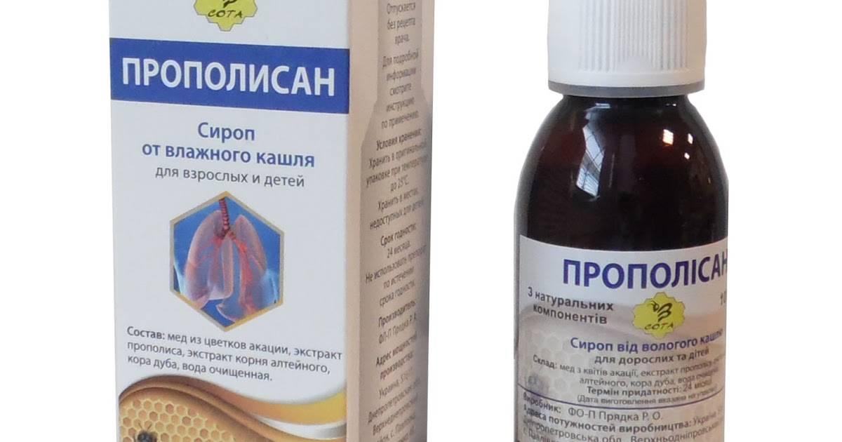 Сиропы от влажного кашля – лекарства для детей и взрослых