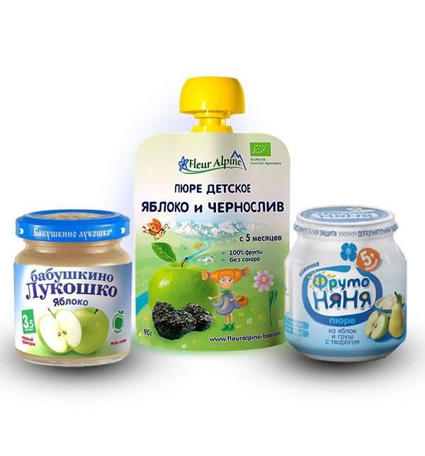 Груша: польза и вред для здоровья ребенка