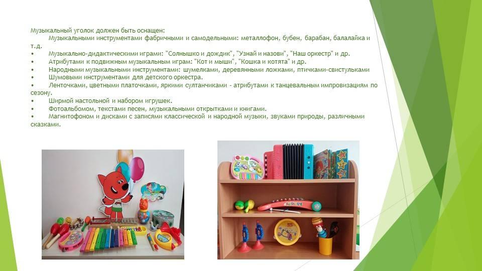 Что подарить на 3 года мальчику и девочке: выбираем подарок с учетом возрастных и личностных особенностей ребенка