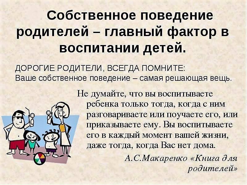 Как реагировать и что отвечать на непрошеные советы по воспитанию / mama66.ru
